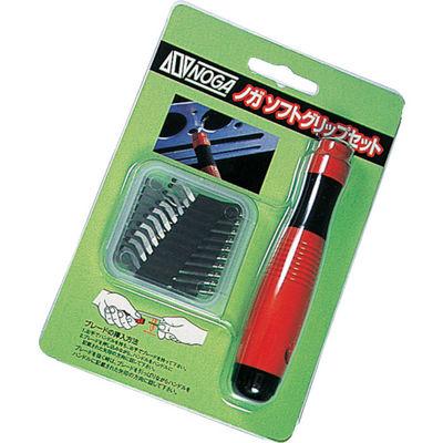ノガ・ジャパン(NOGA) ソフトグリップセット SG2001 1個 214-8595 (直送品)