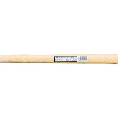 オーエッチ工業(OH工業) 木柄 ソフトハンマーOF#1/2用 OF-30W 1本 356-9331 (直送品)