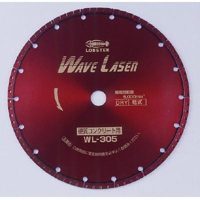 ロブテックス エビ ダイヤモンドホイール ウェブレーザー(乾式) 304mm穴径20mm WL30520 1枚 124ー5112 (直送品)