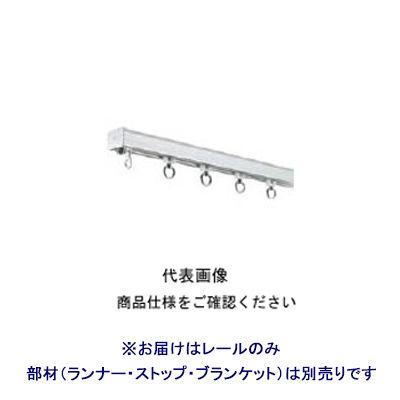 岡田装飾金物 D30レール3mスチール 12L30-SL 1本 294-6904 (直送品)