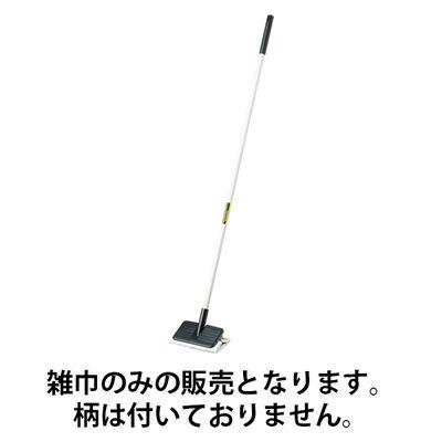 テラモト(TERAMOTO) SPぞうきんモップ2替雑巾(2枚入) CL-808-201-0 1袋(2枚) 368-4890 (直送品)