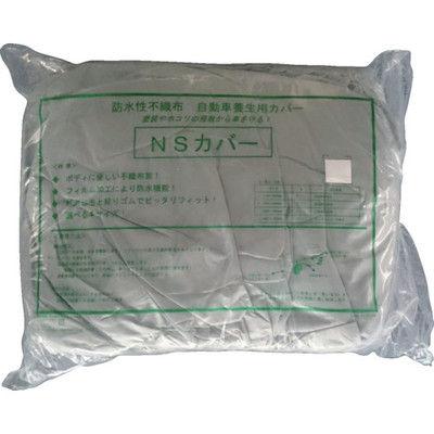 中島商会 製品 不織布自動車養生カバー LLサイズ CCLL 1個 363-2164 (直送品)