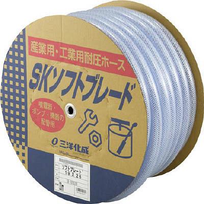 三洋化成 サンヨー SKソフトブレードホース ポリ塩化ビニール 30m 147-8265 (直送品)