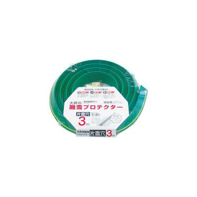 大研化成工業 家庭用融雪プロテクタ3M片面穴 KUP-03S 1本 389-0180 (直送品)