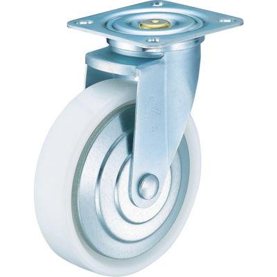 特殊鋼 熱処理金具 自在 ナイロンB車 125mm 420YS-NRB125-BAR01 392-9671 (直送品)