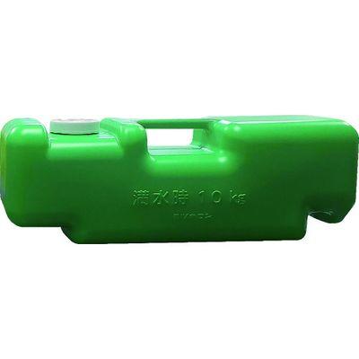 ミツギロン(MITSUGIRON) 注水式重石バリストン グリーン 510×165×高さ175 BS-G 1個 389-4355 (直送品)