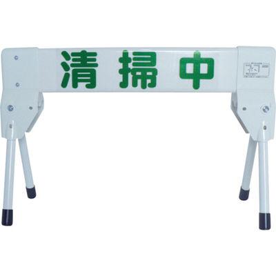 ミツギロン(MITSUGIRON) プラケードミニ(清掃中) PKM-CL 1台 389-4363 (直送品)