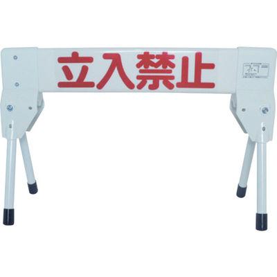 ミツギロン(MITSUGIRON) プラケードミニ(立入禁止) PKM-EN 1台 389-4371 (直送品)
