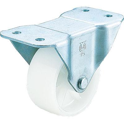ユーエイキャスター(YUEI CASTER) キャスター固定車 径65ナイロン車輪 MR-65N 1個 379-6914 (直送品)
