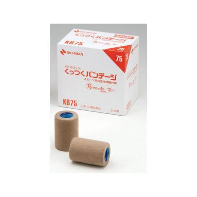 ニチバン くっつくバンデージ KB75 1箱(12巻入) (取寄品)