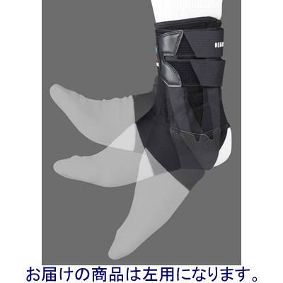 アルケア リガード アンクルガード・ソフト ブラック左 L 70132 1個 (取寄品)