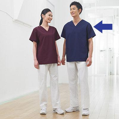 KAZEN カラースクラブ(男女兼用) 医療白衣 半袖 ネイビー SS 133-98 (直送品)