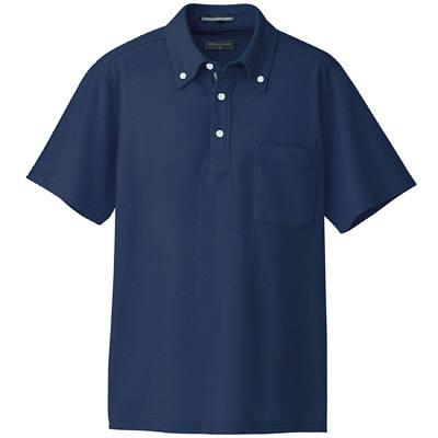 AITOZ(アイトス) 半袖ボタンダウンポロシャツ(男女兼用) 介護ユニフォーム ネイビー 5L AZ-7617-008 (直送品)