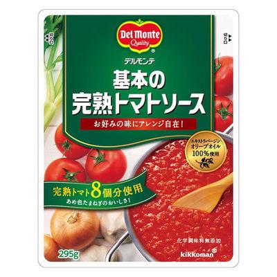 デルモンテ 基本の完熟トマトソース 5個