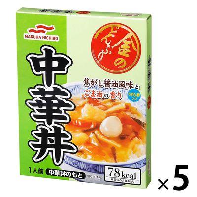 マルハ 金のどんぶり 中華丼