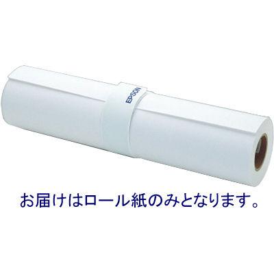 セイコーエプソン プロッタ用紙 ロール紙 プロフェッショナルフォトペーパー薄手半光沢 PXMC44R13 (取寄品)