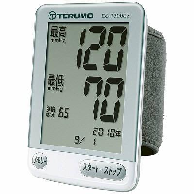 テルモ テルモ血圧計