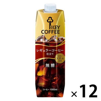 リキッドコーヒー無糖 1L 12本