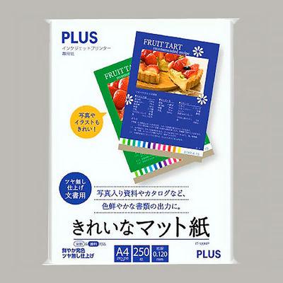 プラス きれいなマット紙 A4 IT-225MP 1袋(250枚入)