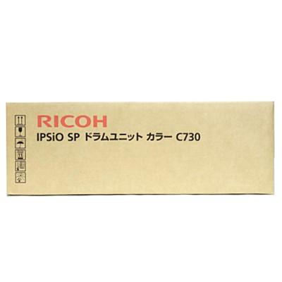 IPSiO SP C730 ドラムC