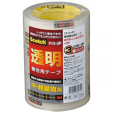 3M スコッチ(R) 透明梱包用テープ 313シリーズ 0.065mm厚 50m巻 313-3P 1箱(36巻:3巻入×12パック) スリーエム ジャパン