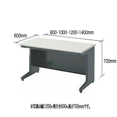 プラス 組立式スチールOAデスクシステム 平机 引出し付き ダークエルグレー 幅1200mm×奥行600mm 1台 (取寄品)