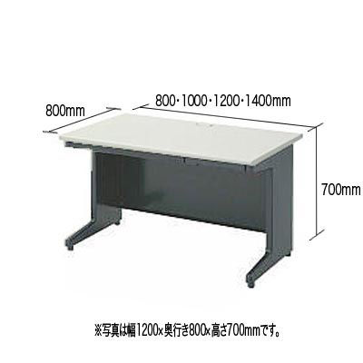デスク(トレー付) 幅1400mm