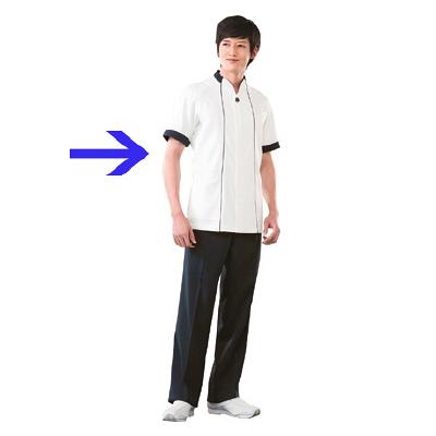 高浜ユニフォーム 男子 ジャケット 半袖 DZ52551 オフホワイト LL (取寄品)