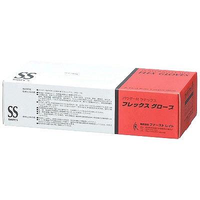ファーストレイト フレックスグローブ SS 粉付き(パウダーイン) ラテックス FR-940 1箱(100枚入) (使い捨て手袋)