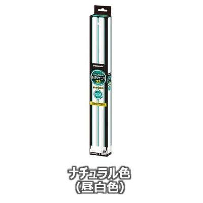 パナソニック コンパクト形蛍光ランプ/FHP 32W形 昼白色 FHP32EN