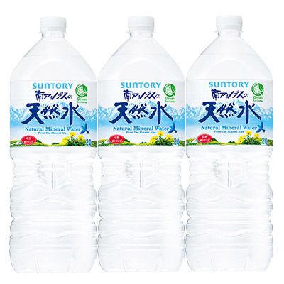 サントリー天然水 2.0L 3本