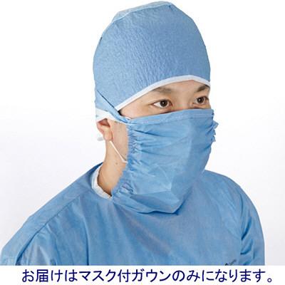 エッセンシャルガウンマスク付 L S3518 1箱(24枚入) メドライン・ジャパン