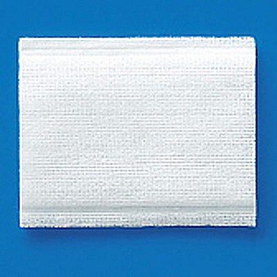 メディカルパッドF 5×6 1290011 1袋(300枚入) ハクゾウメディカル