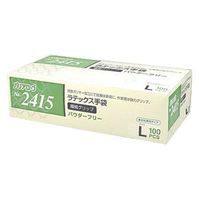 リーブル ラテックス手袋繊細グリップパウダーフリーL No.2415 1箱(100枚入) (使い捨て手袋)