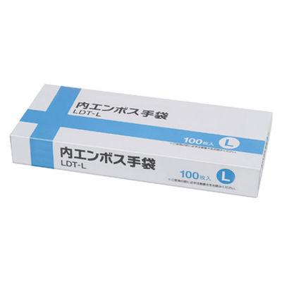 伊藤忠リーテイルリンク 内エンボス手袋 L LDT-L 1箱(100枚入) (使い捨て手袋)