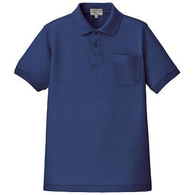 AITOZ(アイトス) ポロシャツ(男女兼用) ネイビー SS AZ7615-008