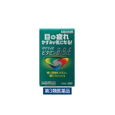 マイティアビタミンB2B6E 15ml