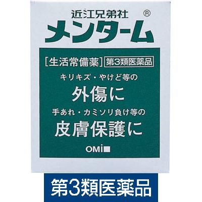 近江兄弟社メンターム 85g