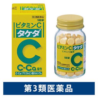ビタミンC「タケダ」 100錠