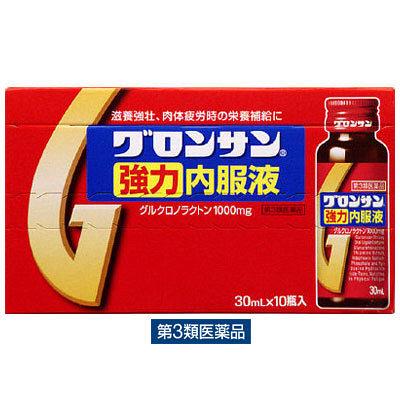 グロンサン強力内服液 30ml×10本