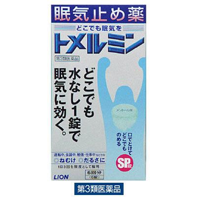 トメルミン 6錠