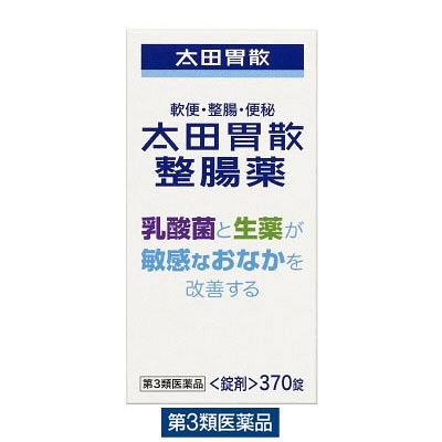 太田胃散整腸薬 370錠
