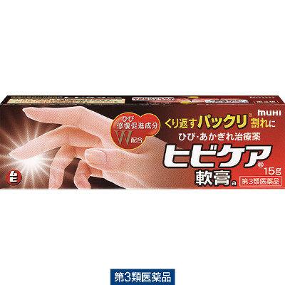 ヒビケア軟膏 15g