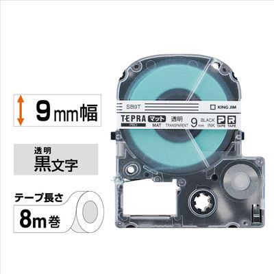 PROテープマット 透明 黒文字 9mm