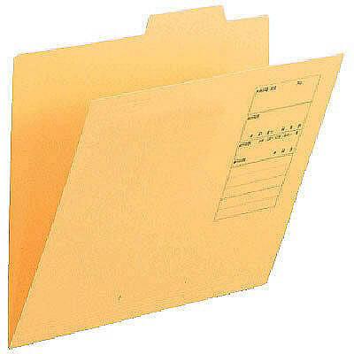 アスクル 個別フォルダー(無光沢ラミネート)イエロー A4 1山 86147 1セット(100枚:10枚入×10袋)