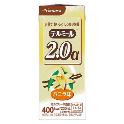 テルモ テルミール2.0α バニラ味(流動食) TM-P20020A 1箱(24個入)