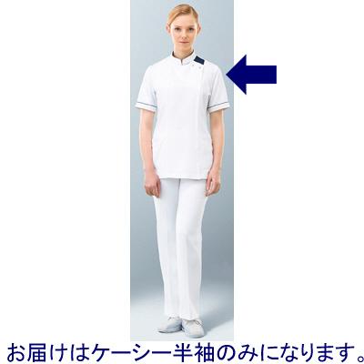 高浜ユニフォーム 医療白衣 レディース ストレッチ半袖ケーシー ホワイト×ネイビー LL TU-K205 1枚 (取寄品)