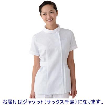 ジャケット(サックス千鳥) M BR-1010 1枚 オンワード 白衣 (取寄品)