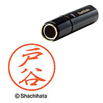 シャチハタ ブラック8 既製 戸谷 XL-8 01507 1本