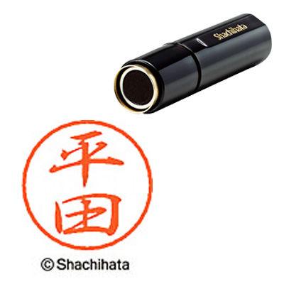 シャチハタ ブラック8 既製 平田 XL-8 01697 1本
